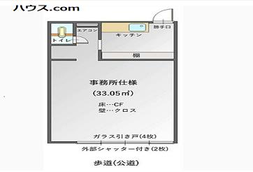 八王子散田町店舗間取り図