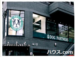 DOG PARTNERS外観写真
