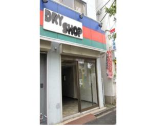 川崎市内のトリミングサロン向け賃貸店舗物件外観画像